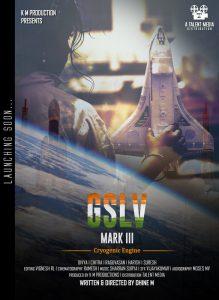 GSLV Mark3