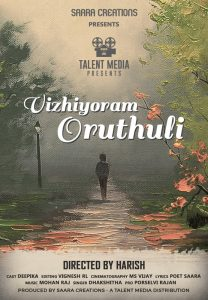 Vizhiyoram Oruthuli (Tears in my eyes)